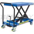 0.15吨超低型脚踏单剪式升降平台车